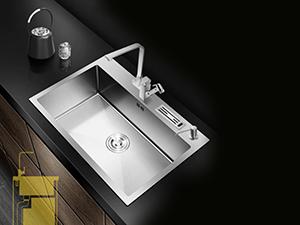 Sink & Faucet Plumbing Work